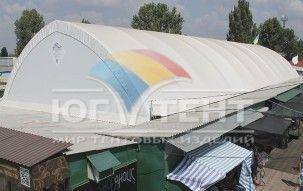 Рынок в Скадовске