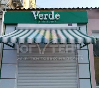 """Эспрессо бар """"Verde"""""""